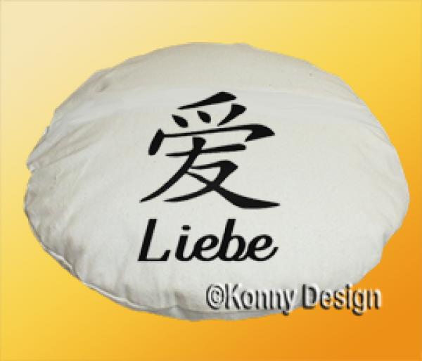 chinesische kissen runde kissen zum selber gestalten. Black Bedroom Furniture Sets. Home Design Ideas