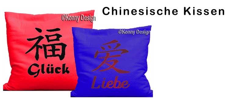kissen besticken lassen kissen selber gestalten jetzt online konny design. Black Bedroom Furniture Sets. Home Design Ideas